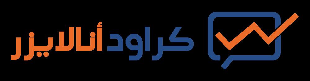 CrowdAnalyer-Arabic(1000x264)px