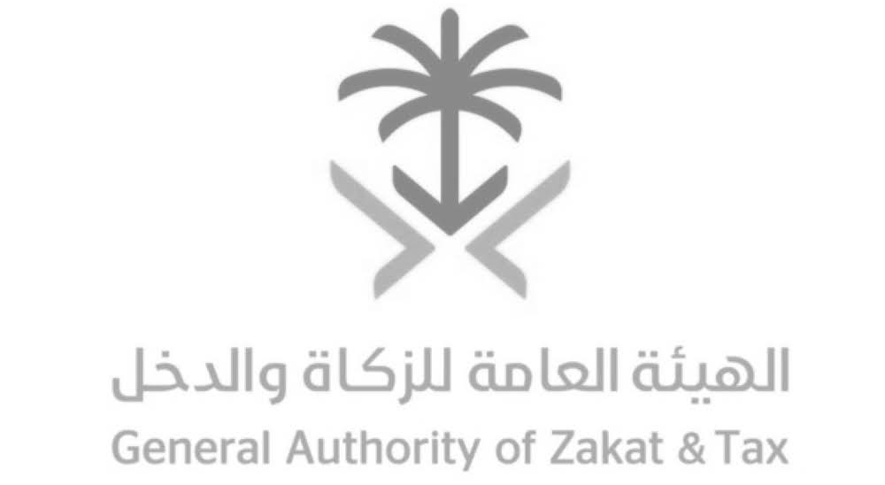 General Authority for Zakat & Tax