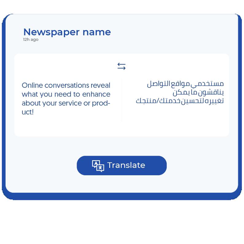 Translate Publications -1