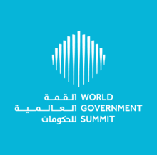World_Government_Summit_Logo